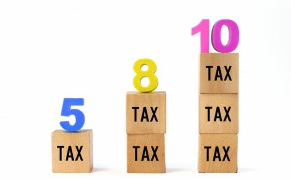 あおいのミカタ 消費税10%への引上げ